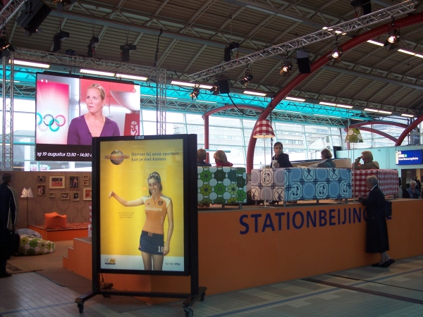 Utrecht centraal train station becomes the nation's 'living room' during the 2008 Olympics.
